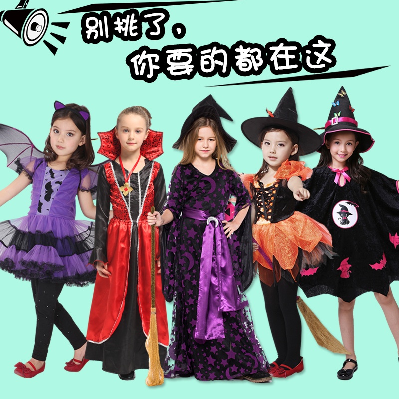 Cosplay Clothes,Halloween Clothes,Halloween Children's Clothing cosplay Pumpkin Witch Bat Vampire Snow White Skirt Costume Girls