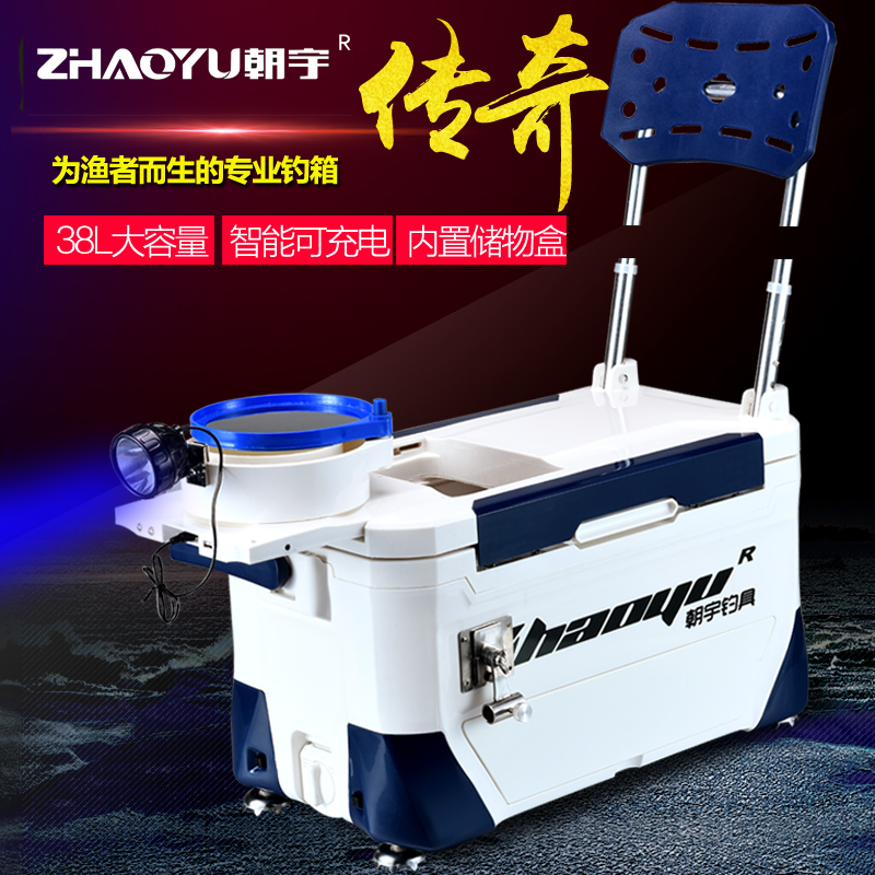 [The goods stop production and no stock]Chaoyu fishing box special offer new multi-function four-legged lift fishing box ultra light fishing box fishing gear fishing supplies