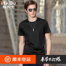 Mr. cloth new summer men's short-sleeved t-shirt men's round neck business black mercerized cotton stripes compassionate