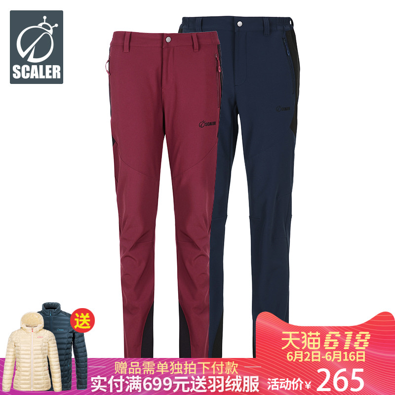 Scarlett outdoor soft shell pants For fall/winter men and women new style Jacket waterproof F7039202F7139201