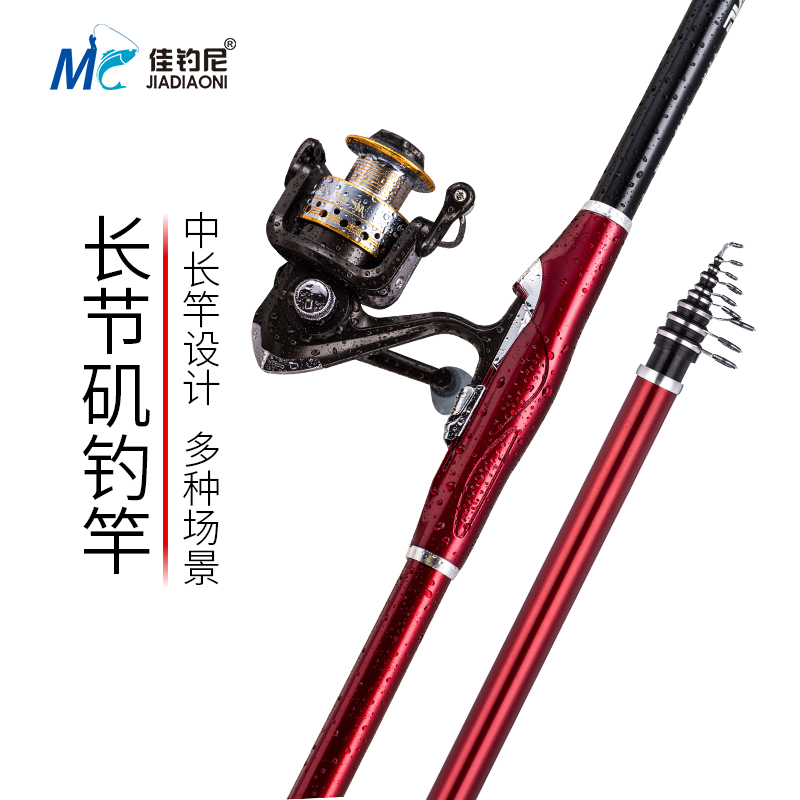 [The goods stop production and no stock]Good fishing Nepal Sun God Sandpiper carbon ultra light super hard special offer set with wheel sea dual-use long section rocky fishing rod