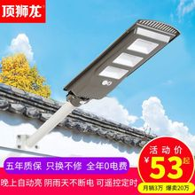 Solar Energy Outdoor Courtyard Lamp Super-bright Waterproof Household New Countryside Lighting LED Street Lamp Human Sensor Lamp