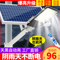 Top Lion Dragon solar outdoor street lamp Garden lamp Household super bright high power waterproof LED lighting lamp with light pole
