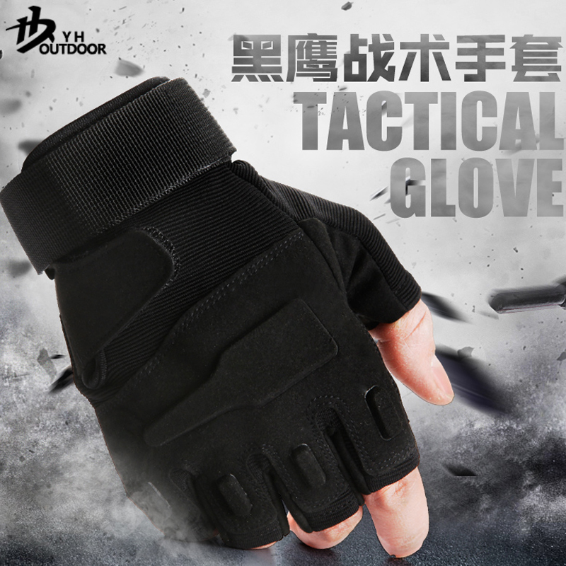 Yahe skid-proof and wear-resistant tactical gloves Men's all-fingered special forces cut-proof combat Black Eagle fighting half-fingered defense in summer