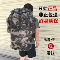 Distribution of woodland camouflage backpack 01B cold zone life with steel frame waterproof 揹 package star camouflage