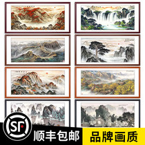Mountain and water painting feng shui by the mountain map living room to recruit Caiguo painting office decoration hanging mural background wall Hongyun head
