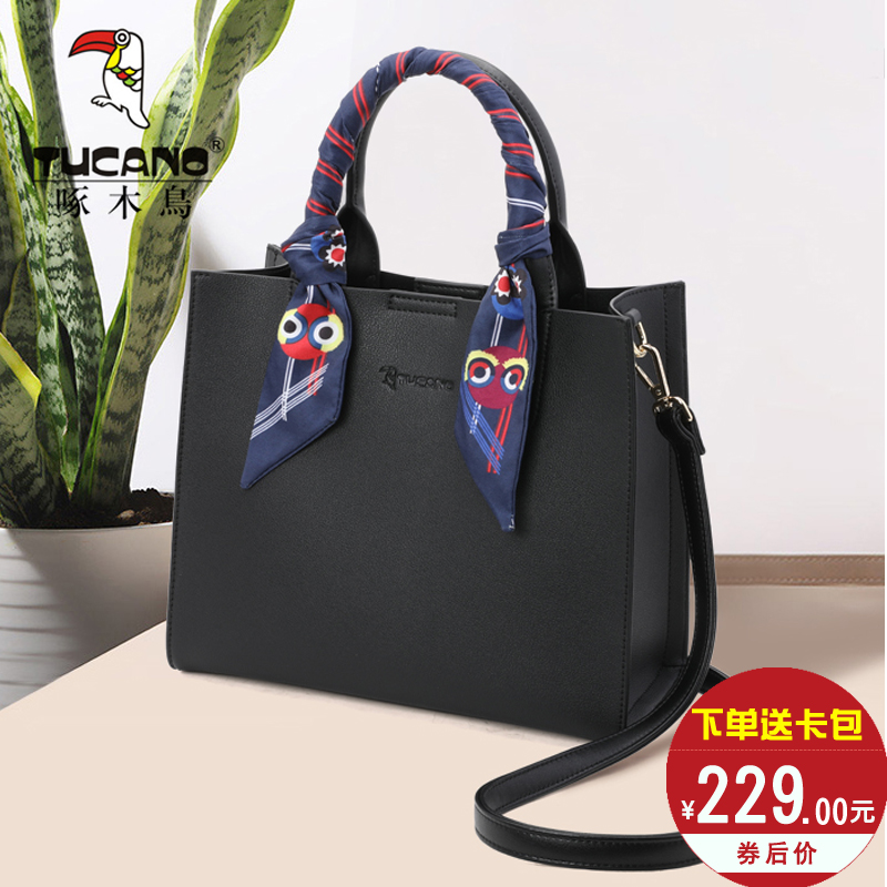 Woodpecker bag female 2018 new summer fashion shoulder Messenger bag Korean silk scarf tide tide ladies handbag