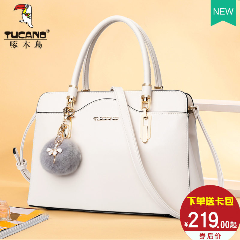 Woodpecker handbags handbags 2018 new wave autumn and winter wild fashion single shoulder Messenger bag Korean ladies bag