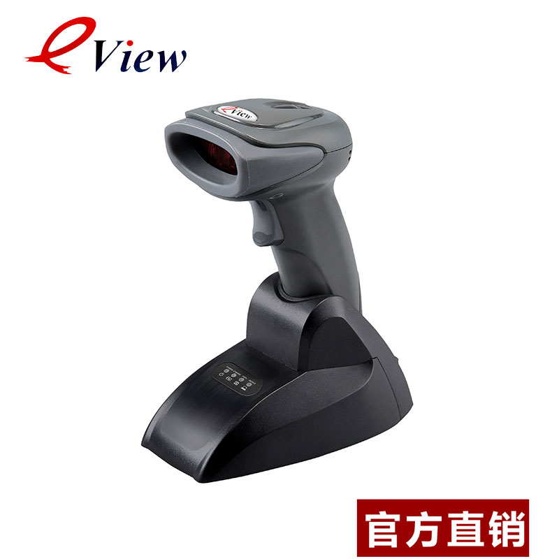 Step coe eView ES5066RT one-dimensional wireless laser bar code scanner reader industrial shockproof anti-fall
