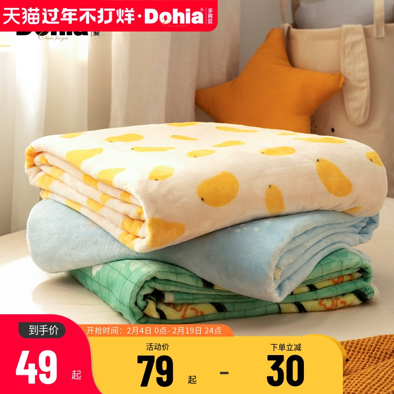 Love thick coral blanket cover blanket nap velvet blanket small blanket 牀 single air-conditioned office frankince blanket