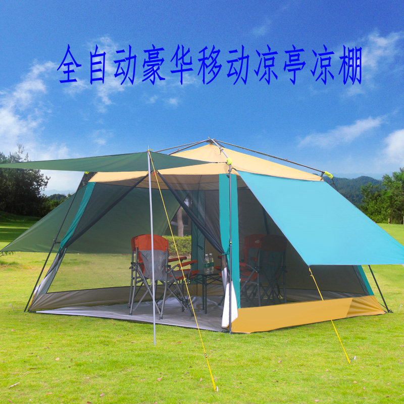 Fully automatic quick open shed tent 8-10 people thickened to avoid the construction of outdoor camping fishing barbecue anti-mosquito sky curtain