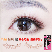 Pineapple sister shipping 917 lines long false eyelashes cross natural lifelike Brown / Black / brown grey nude make-up note