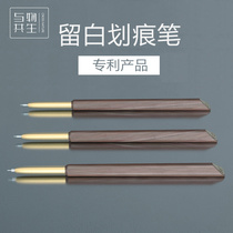 Symbiotic and physical white scratch pen indentation pen single animation hand-painted pen water-soluble lead White indentation pen