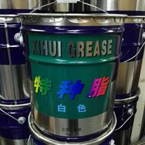 0 00 2 3 tinned special white grease butter snow oil grease