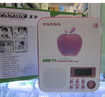 New PANDA/Panda F-327 Duplicator USBTF Radio Tape Machine Learning Machine Recorder Package Mail