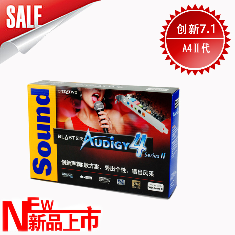 Innovation 7.1 sound card built-in sound card sb0610 upgraded A4 second generation sb0612 computer karaoke sound card