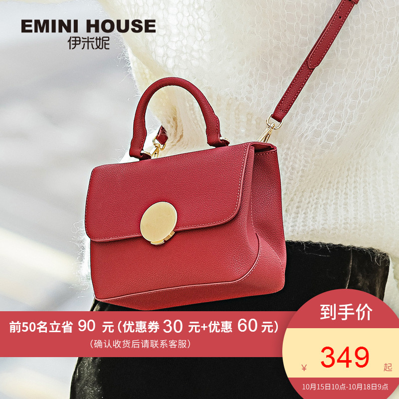 Emini bag female 2018 new cowhide handbag shoulder mini Messenger bag elegant Korean version of the mobile handbag