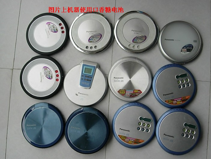 Original Panasonic CD player Walkman player Various models to send adapter + send a disc piece Special offer