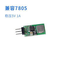 Replacing lm7805 three-terminal voltage regulator 5V1A voltage regulator with 5.5-32V input, high efficiency and low fever