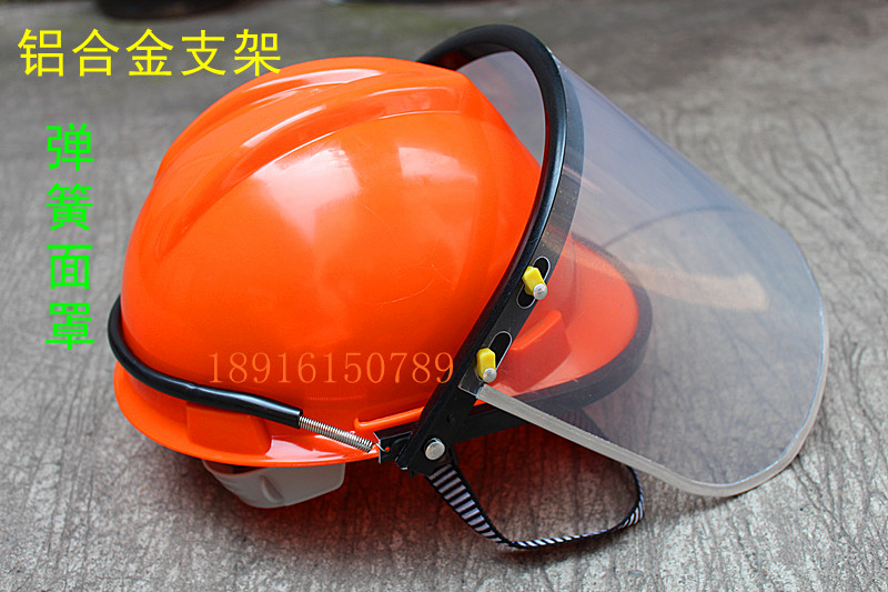 All Aluminum Bracket Organic Transparent Helmet Protection/Impact Protection/Safety Cap Grinding Mask, Heat Insulation and Rain Protection Mask