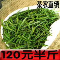 2019 New Tea Anji White Tea Spring Tea 250 grams Precious White Tea Farmers Direct Sale