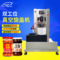 Direct glass bottle vacuum capping machine Automatic Laoganma screw capping machine Small vacuum capping machine