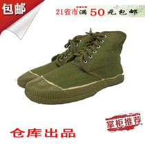 Warehouse-produced high-waist rubber shoes, liberation shoes, men's rubber shoes, labor protection shoes, outdoor work shoes, high-waist work shoes