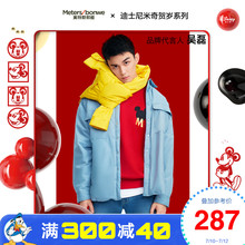 [same style by Wu Lei] MetS bonway down jacket for men 2020 new spring and autumn shirt style loose warm coat for men
