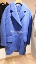 Carven cashmere coat