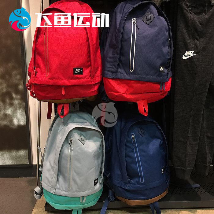 [The goods stop production and no stock]Cool City Nike NIKE Men and women Computer Backpack Backpack BZ9729-007-460-014-427-307
