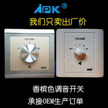 Manufacturer's Direct Sale Voice Control Switch Volume Switch Tuning Switch Audio Switch