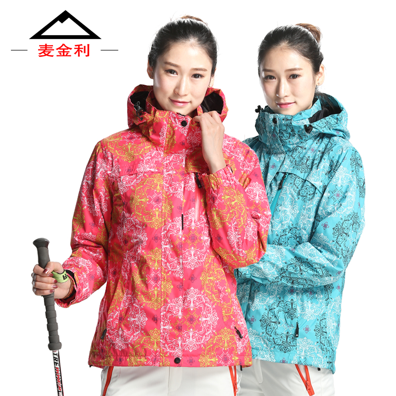 Outdoor Tibetan women's three-in-one stormwear two-piece suit with grabbing down, inner gallbladder, large-scale wind-proof and waterproof printed mountaineering suit