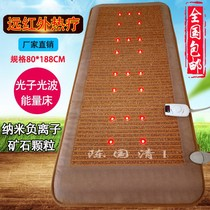 Intelligent health beauty treatment bed with four seasons Kang Mei Photon Energy bed Taiwan zongxian photon mattress to send belt