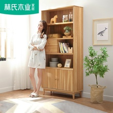Lin's all solid wood bookcase bookshelf Japanese living room study oak display shelf storage cabinet bh6q