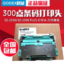 Kecheng GODEX Barcode printer EZ-2350iEZ-2300 2050 2250i 2100 Print head module