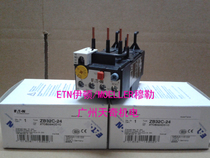 New imported EATON Eaton thermal overload relay ZB32C-2416-24A