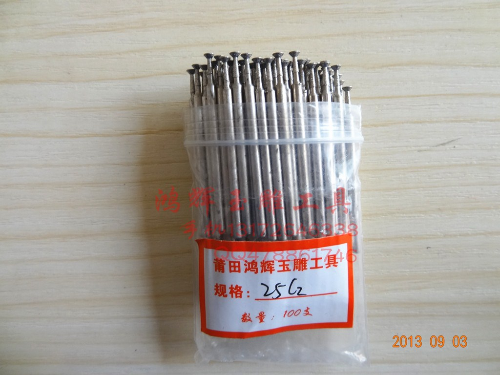 Whole package C2 needle trumpet nailing agate amber jade carving diamond grinding head jadeite grinding needle carving knife
