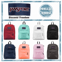 Special counter genuine Jan Sport Jasper classic shoulder backpack male and female student schoolbag T501 solid color
