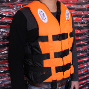 Adult children's professional life jacket, swimming, rafting, snorkeling, fishing whistle