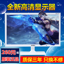 shipping new ultra-thin 17-inch 19-inch 22-inch 24-inch LED LCD computer monitors display HD eye