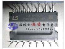 Brand new: igcm15f60ga original import spot, physical operation, welcome to order