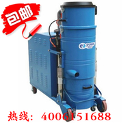 A large workshop with a vacuum cleaner 380V high-power vacuum cleaner power heavy pulse anti blow type PV90FC