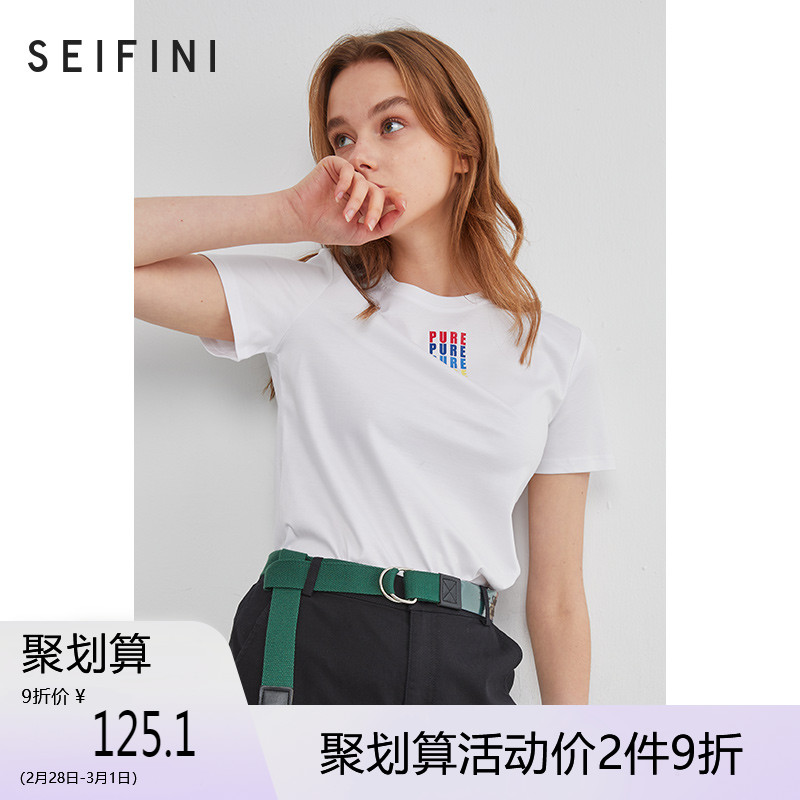 Sifangli spring top women's Korean version 2020 spring new letter round neck cotton white short sleeve T-shirt women