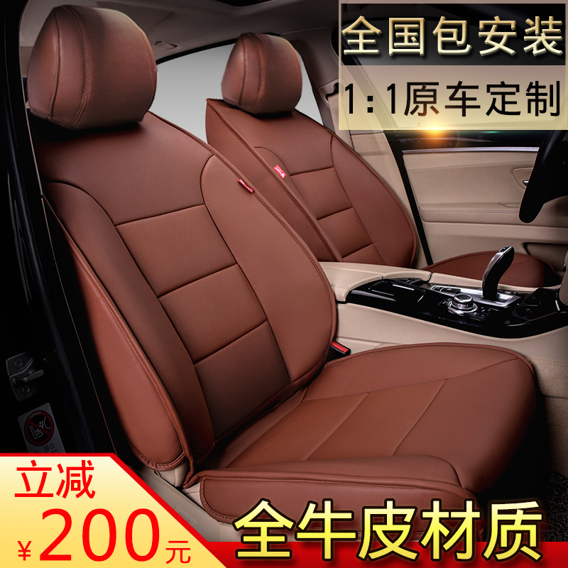 [The goods stop production and no stock]Car leather cushion cover BMW 525li X5X6 Mercedes-Benz GLC260 Audi Q5 A6L special four-season cushion