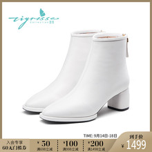 TS Yiyi New Winter Shoe TA09719-20