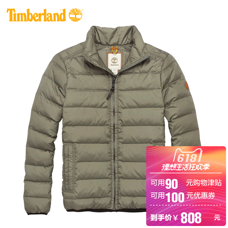 [Classic] Timberland/Timberland Men's Packable Lightweight Down Jacket | A1F19