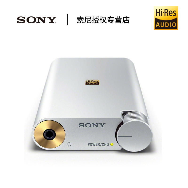 Sony/Sony PHA-1A Portable Headphone Amplifier Phone Decode pha3 Tongmen