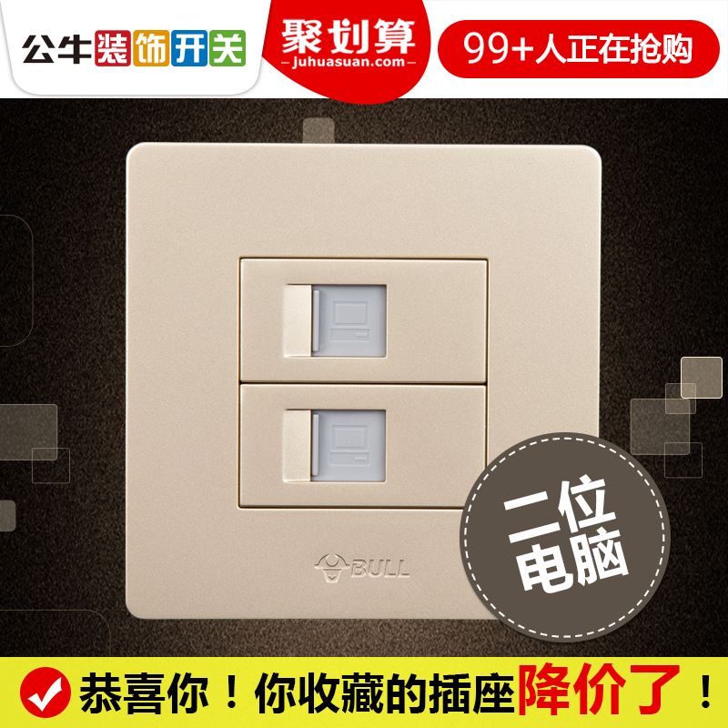 Bull champagne gold double network cable socket two in one double port network dual computer network port 86 type wall home panel