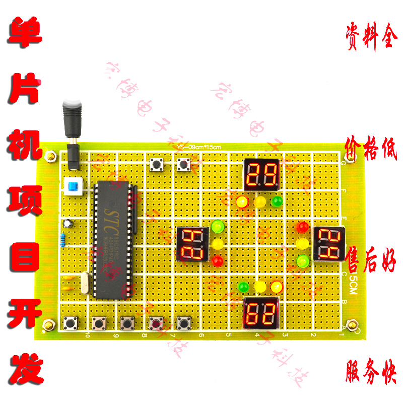 51 Single Chip Microcomputer Traffic Light Design Signal Light DIY Suite Traffic Light Electronic Design Intelligent Light Diy Production