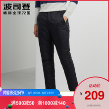 Bosideng men's home down pants keep warm in winter pants down pants